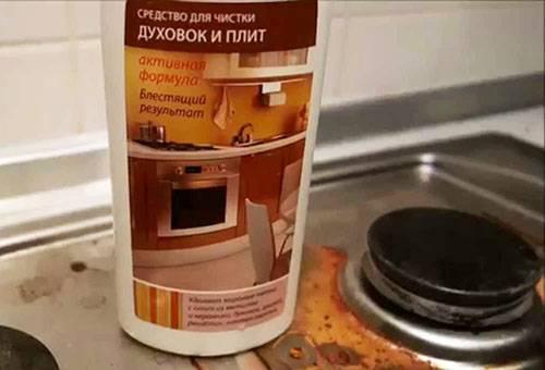 Средство для очистки плиты от жирных пригоревших пятен электроплита делюкс классик плюс красноярск
