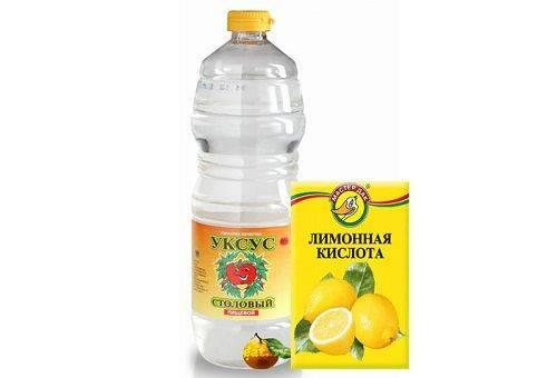 лимонная кислота и уксус