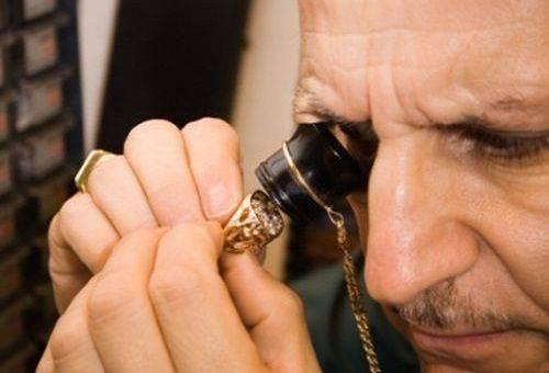 проверка золота на подленность