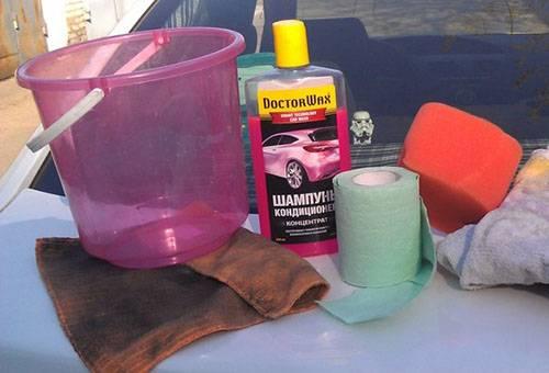 Как отмыть мазуту в домашних условиях