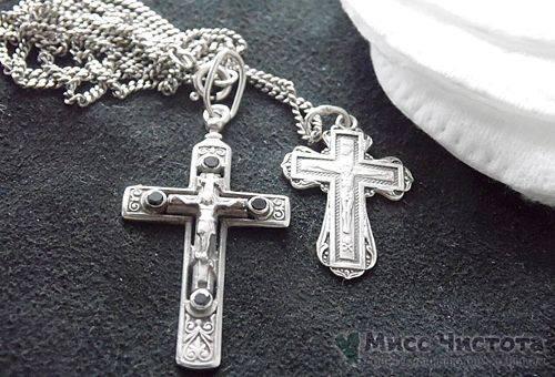 Как почистить крестик из серебра