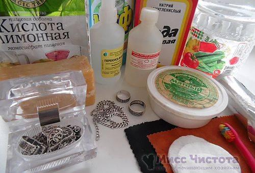 Ингредиенты для чистки серебряных изделий