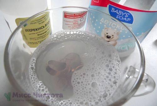 Чистка перекисью водорода, нашатырем и жидким мылом