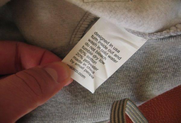 ярлычок одежды