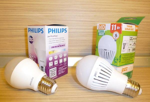 лампа фирмы PHILIPS