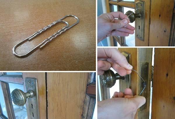 Захлопнулась межкомнатная дверь как открыть
