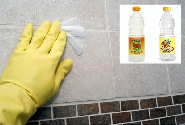 чистка плитки уксусом