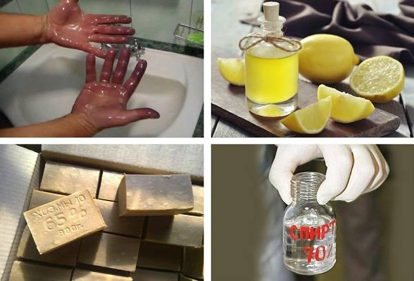 лимон мыло и спирт
