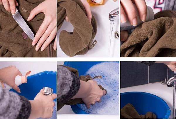 отстирывание пятна с одежды
