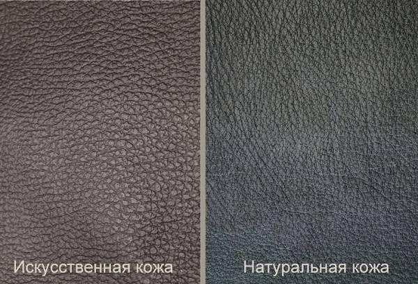 сравнение натуральной и искусственной кожи Автор: mschistota.ru