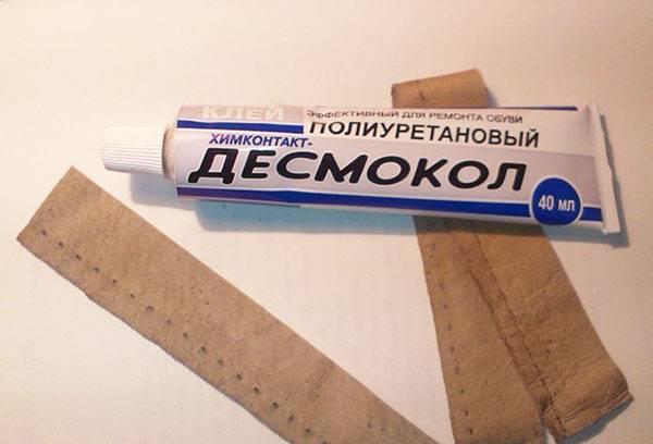 Клей Десмокол