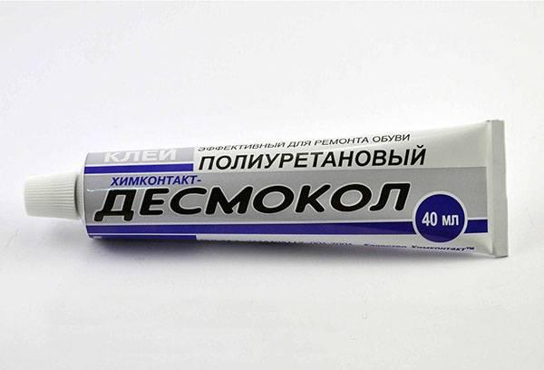 """Тюбик клея """"Десмокол"""""""