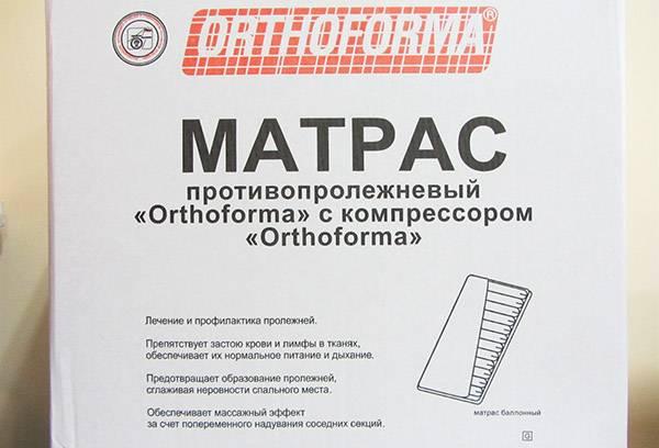 Матрас Orthoforma M-0021