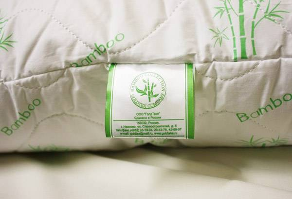 Ярлычок на бамбуковой подушке
