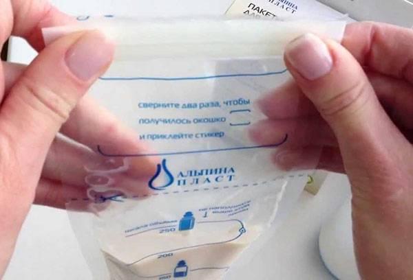 Пакет для заморозки грудного молока