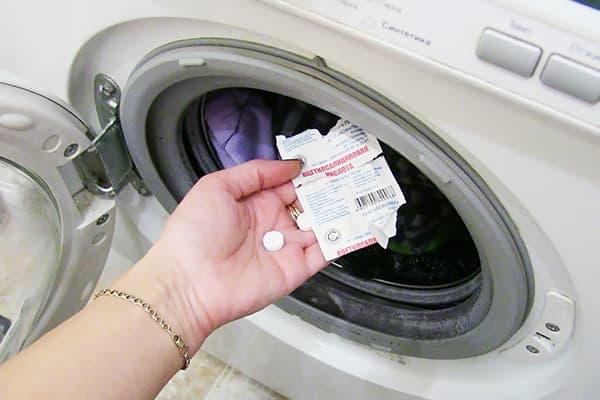 Добавление аспирина при стирке в стиральной машине
