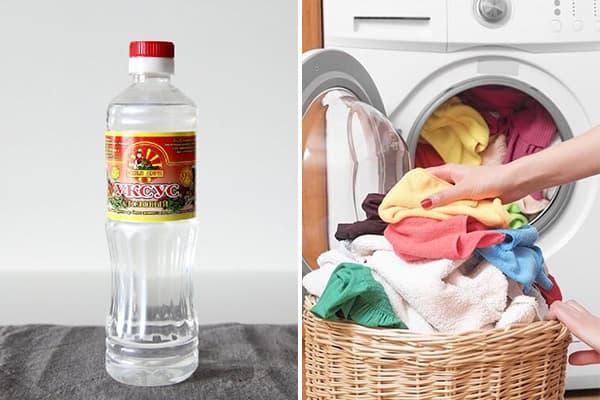 Уксус в стиральную машинку
