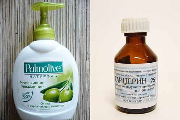 Глицерин и жидкое мыло