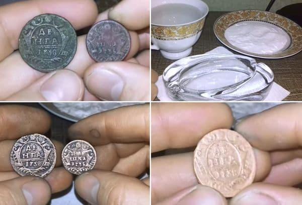 чистка монет содой