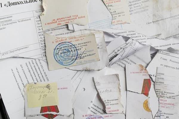 Порванные документы