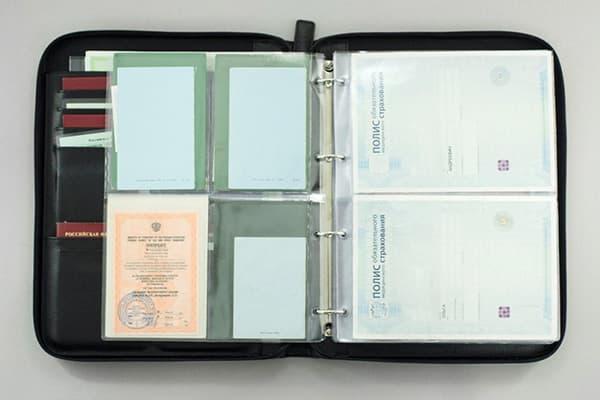 Папка с самыми необходимыми документами
