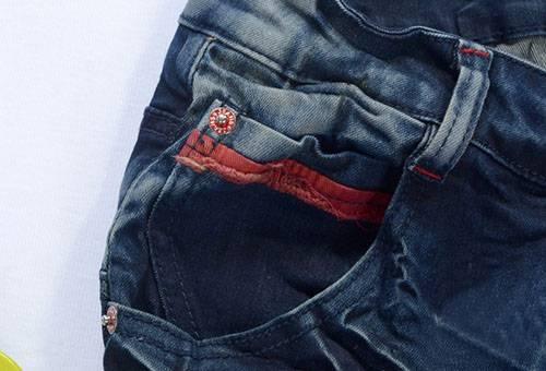 Мятые джинсы