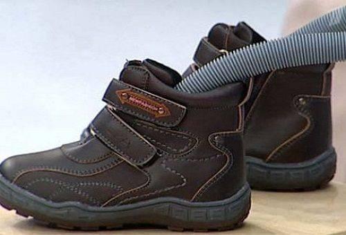 холодная сушка обуви