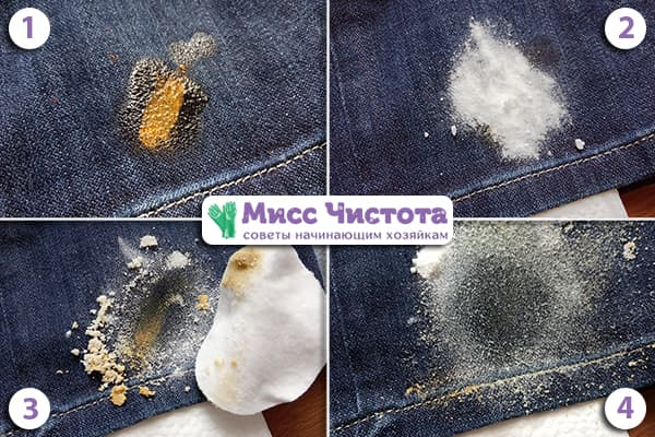 Удаление пятна краски с джинсов с помощью масла и соды