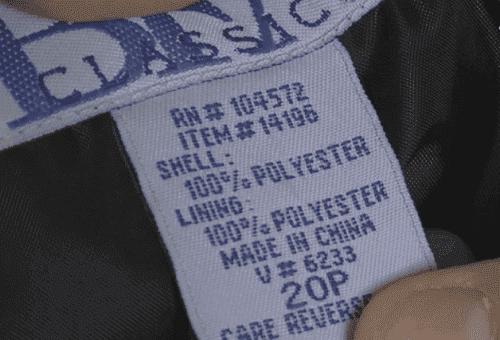 марка на куртке из полиэстера