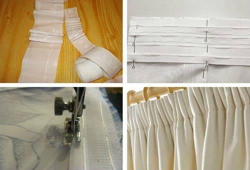 пришивание шторной ленты