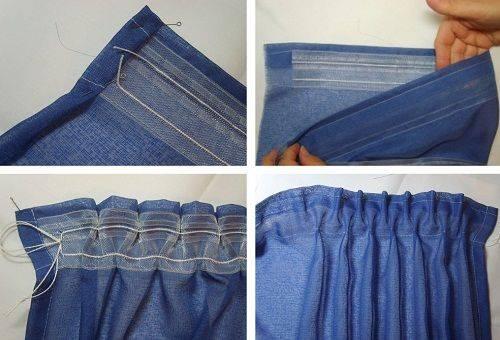 пришивание ленты к шторам