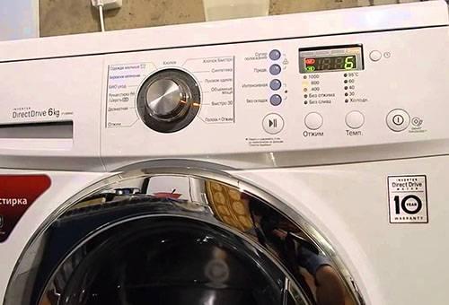 Интерфейс стиральной машины