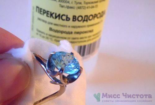 Перекись водорода для чистки серебряных изделий