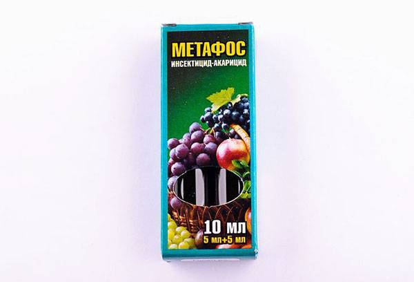 "Инсектицид ""Метафос"""