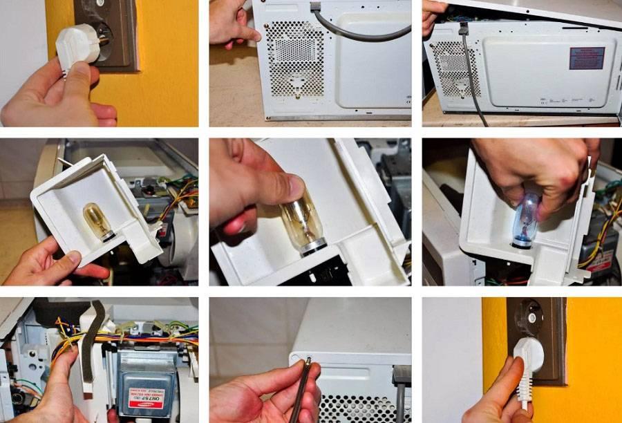 Замена лампочки в микроволновке