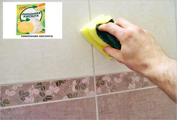 чистка плитки лимонной кислотой
