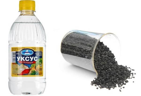 активированный уголь и уксус