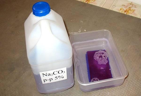 Раствор кальцинированной соды