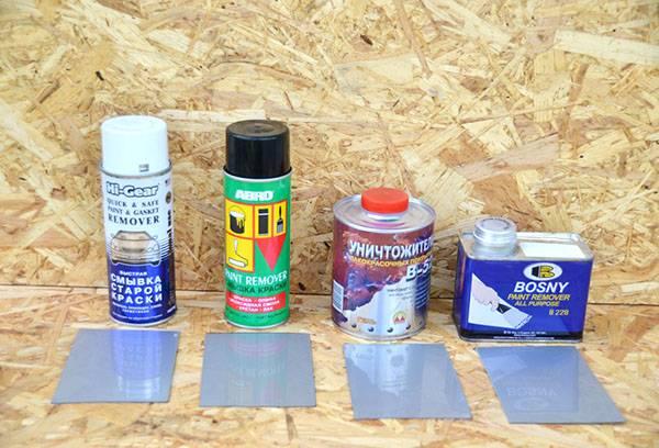 Средства для удаления краски с металла