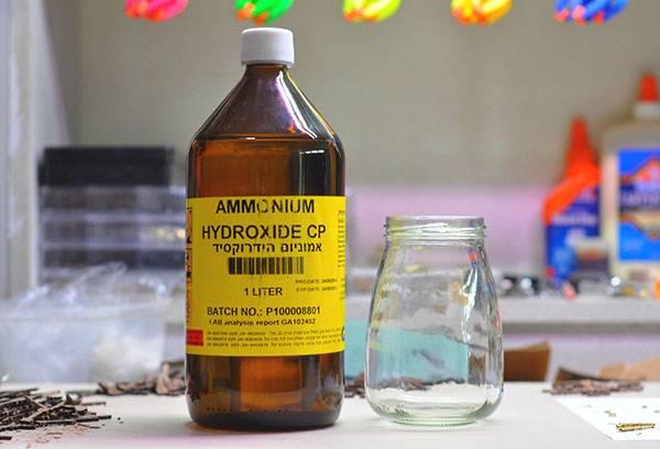 Бутыль с нашатырным спиртом