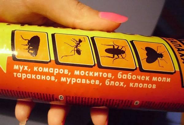 """""""Дихлофос НЕО"""""""