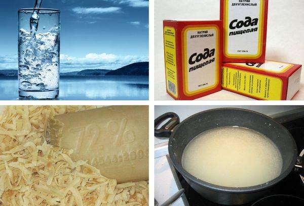 ингредиенты для мыльно содового раствора
