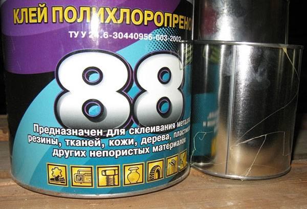 Банка резинового клея 88