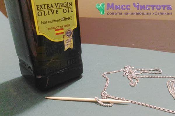 Запутанная цепочка и оливковое масло