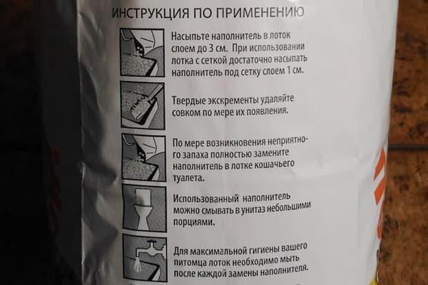Инструкция на упаковке с кошачьим наполнителем