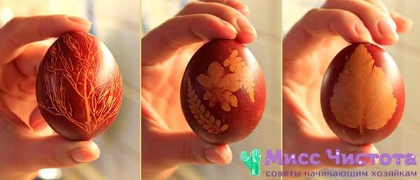 Растительный узор на пасхальных яйцах