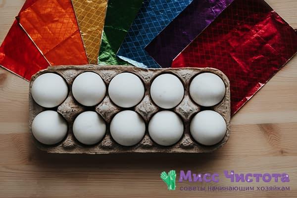 Куриные яйца и фольга