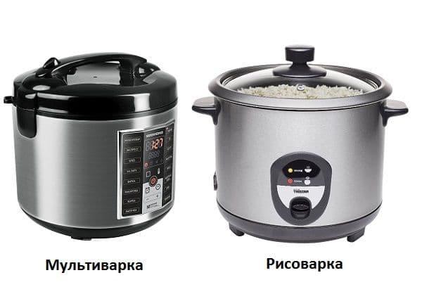 рисоварка и мультиварка