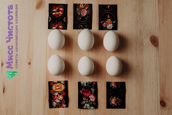 Куриные яйца и термонаклейки