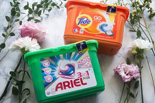 Капсулы для стирки Tide и Ariel